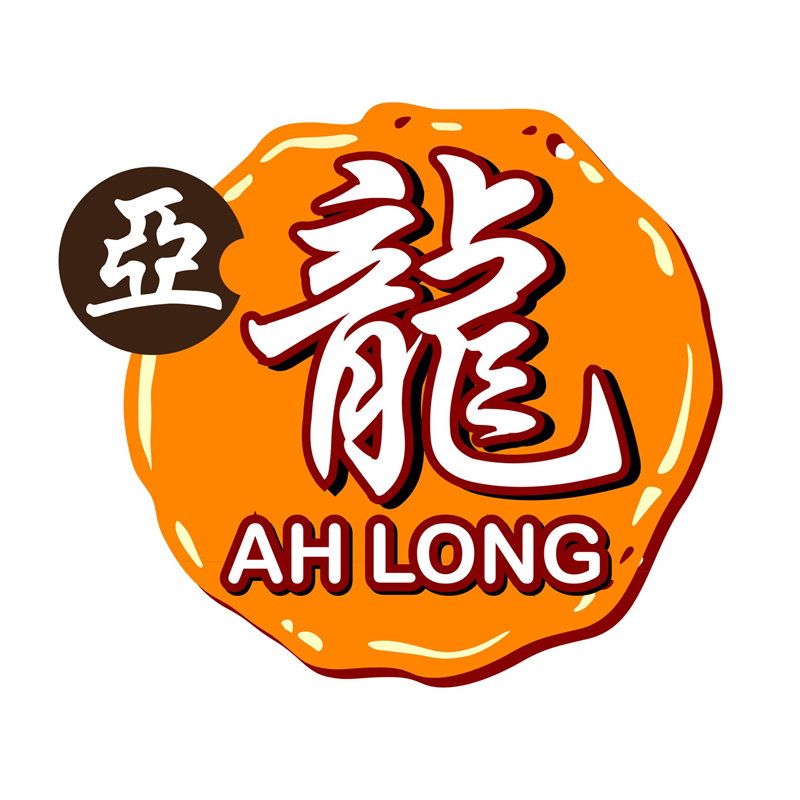 Ah-Long-Pancake