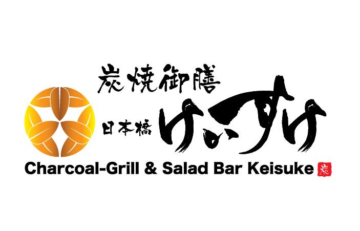 Charcoal Grill and Salad Bar Keisuke