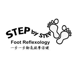 Step By Step Foot Reflexology