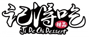 Ji De Chi