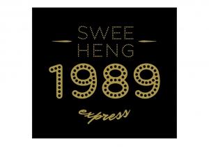 Swee Heng Bakery 1989 Express