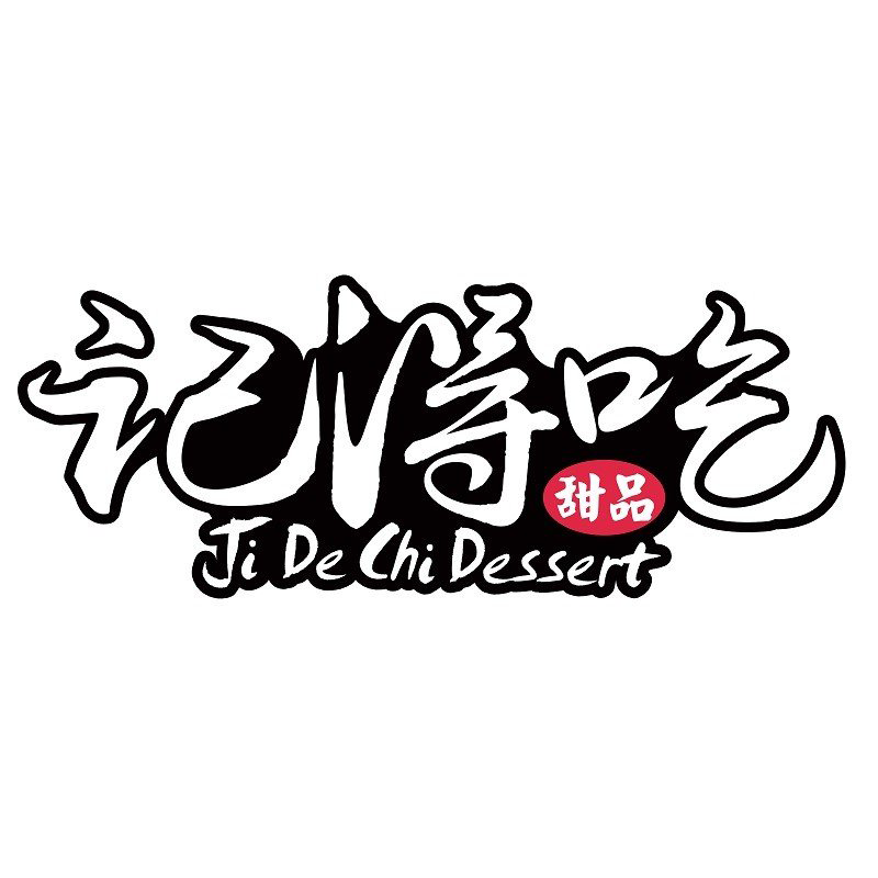 Ji-De-Chi